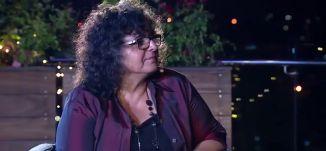 عايدة توما -ج 2- لماذا أيمن عودة  ؟ - قناة مساواة الفضائية - رمضان شو بالبلد -2015-6-26