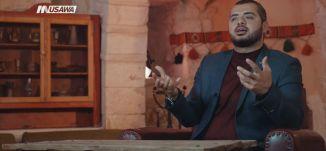 كيف يكون خيرك لأهلك، وكيف تكون قدوة لهم ؟  - ج2 - الحلقة الثالثة عشر - الإمام - قناة مساواة الفضائية