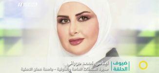 التعليم العالي: توجه طلاب الداخل للتعليم في الجامعات الفلسطينية والجامعات الأردنية،الكاملة،25.7