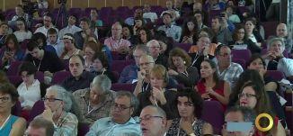 تقرير - مؤتمر جيفعات حبيبة - #صباحنا_غير- 26-5-2016 - قناة مساواة الفضائية