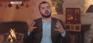 إمام في  الشجاعة - الكاملة - الحلقة 27 - الإمام - قناة مساواة الفضائية -  MusawaChannel