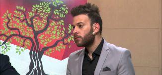 منصور دهامشة- اهمية دعم حقوق فلسطينيي الداخل- اليوم العالمي لدعم حقوق فلسطينيي الداخل - مساواة