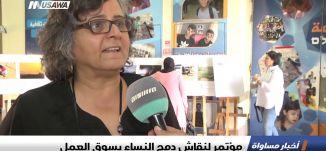 ليبرمان يهدد بالتصعيد على قطاع غزة والجيش يعزز تواجده على الحدود،الكاملة،اخبار مساواة،5-10