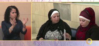 خولة ريحاني - التمكين والتدعيم الاقتصادي للنساء - #صباحنا_غير-3-5-2016- قناة مساواة الفضائية