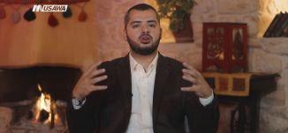 إمام في حسن الظن ؟! - الكاملة - الحلقة السابعة - الإمام - قناة مساواة الفضائية - MusawaChannel