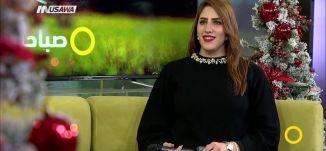 احتفالات العيد اجواء العيد ،ريموندا جبران،صباحنا غير،7-1-2019،قناة مساواة الفضائية