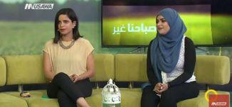 في النقب فعاليات تطوعية وتجنيد كل شرائح المجتمع ، ريهام خلايلة ، غزالة سعايدة ، 10-6-2018