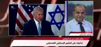 وفا : الدعم الشعبي الكبير للرئيس عباس مؤشر سلبي تجاه إسرائيل وترمب وحماس،مترو الصحافة،27-9-2018