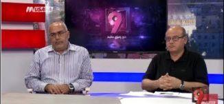 القدس والأقصى؛ اسرائيل خسرت، فكيف سترد؟ السيناريوهات المحتملة - أسامة السعدي،محمد زيدان - 28-7-2017