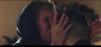 برومو 2 مسلسل الهيبة الموسم ٢، رمضان 2018، قناة مساواة الفضائية