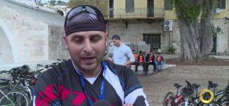 تقرير - نوفمبر المسن - مسيرة الدراجات في مدينة الناصرة - 17-11-2016- #صباحنا_غير- مساواة