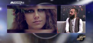 ''هدفي أن أدخل ثقافة حفلات موسيقية ترتكز على الموسيقى '' أكرم عبد الفتاح - ج1- شو بالبلد،29.11.2017