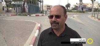 تقرير - جمعة الزبارقة، دخوله إلى الكنيست الإسرائيلي بدلا من غطاس - #صباحنا غير - 22-3-2017 - مساواة