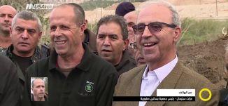 الكشف عن نفق ثان على الحدود اللبنانية ،صباحنا غير،9-12-2018،قناة مساواة الفضائية