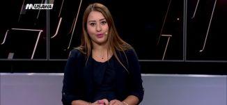 روسيا اليوم :بلجيكا تلغي تمويل المدارس في مناطق السلطة الفلسطينية،الكاملة،مترو الصحافة،16-9-2018