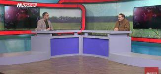 معًا : أحمد جرار واجه دولة-  مترو الصحافة - 6.2.2018 - قناة مساواة الفضائية