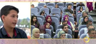 جمعية سند -عبيدة أبو عصبة، هديل عوّاد، نور غرة ومنجد ابو مخ - #صباحنا_غير- 6-9-2016 - مساواة