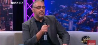 الأطلال - سامر بشارة، انور ابو زيدان - شو بالبلد -25.9.2017 - قناة مساواة الفضائية