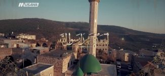 آذان المغرب - المسجد القديم  - دير حنا  - الفقرة الدينية - الحلقة الثامنة - قناة مساواة الفضائية
