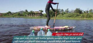 مرض الزهايمر!   -view finder - 14-6-2017 - قناة مساواة الفضائية - MusawaChannel