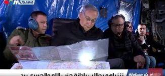 نتنياهو يطالب بإدانة حزب الله والحريري يدعو إلى عدم التصعيد،الكاملة،اخبار مساواة،6-12-2018-مساواة