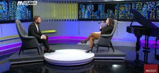راجعين - رنا خوري ،شو بالبلد-19.4.2018  - قناة مساواة الفضائية
