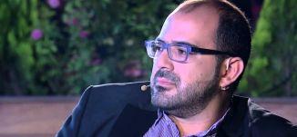 الممثل عامر حليحل - التطبيع  - قناة مساواة الفضائية - رمضان شو بالبلد -2015-6-28- Musawa Channel-