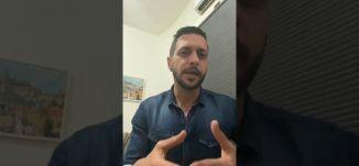 ماهي اللائحة الجزئية للاماكن الحيوية والتي ستبقى مفتوحة؟ مصطفى قبلاوي
