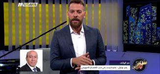 زهير بهلول : استقالتي بسبب القانون وليس بسبب خلافي مع جباي، النائب زهير بهلول ،ج2،1-8-2018،شو بالبلد