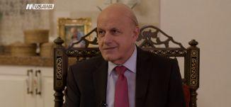 عضو الكنيست والوزير السابق صالح طريف: المجتمع العربي ناضج وذكي وعدم التصويت يخدم نتنياهو،11-1