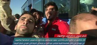 استقبال حامل للمنتخب السوري في دمشق -view finder - 14-10-2017 - قناة مساواة الفضائية