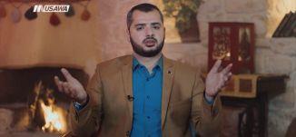 إمام في  في التعاون ! - الكاملة - الحلقة التاسعة  - الإمام - قناة مساواة الفضائية - MusawaChannel