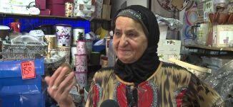 تحضيرات العيد في طمرة -23-9-2015- قناة مساواة الفضائية -صباحنا غير - Musawa Channel
