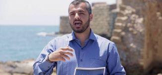 ابراهيم عليه السلام - الجزء الثاني - جودة عالية - #قصص_الأنبياء - قناة مساواة الفضائية