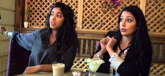 سحر حيدر - مديرة مقهى نسا كافيه  - سخنين وعرابة - #رحالات - 19-11-2015 - قناة مساواة الفضائية -