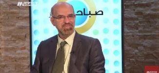علم الوراثة: تقنيات جديدة تشكّل ثورة في الإجراءات الطبية،د.عادل شلاعطة،صباحنا غير،3-3-2019