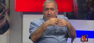 تبادل الاتهامات بين الليكود والبيت اليهودي - د. منصور عباس وسليم سلامة - 2-8-2016-#التاسعة - مساواة
