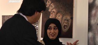 معرض لفنانات عن العنف وسيلة نضال تصل الى كل الشعوب  من خلال لوحات فنية  ،تقرير،مراسلون،03.11