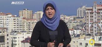 تستعد جميع محافظات غزة  لتشييع شهداء العدوان الاسرائيلي  ،صباحنا غير ،13-11-2018،قناة مساواة