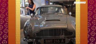 للجديين فقط: سيارة 007 للبيع- الكاملة  -ح 12 -  الباكستيج  -  قناة مساواة