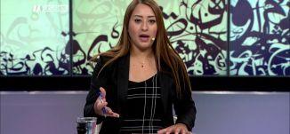 هدف قانون القومية جعل العرب يشعرون بانعدام الأمن وبمستقبل مجهول،مترو الصحافة- ،5،8،2018 ،قناة مساواة