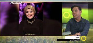 صابرين وفلم تراب الماس - بسيم داموني  - صباحنا غير -19.10.2017 - قنا ة مساواة الفضائية