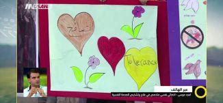 تأثير العنف ضد المرأة على العائلة،د.امجد موسى،صباحنا غير،20-5-2018-مساواة