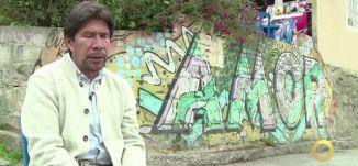 تقرير - جدارية عملاقة في مدينة صفيح في بوغوتا من اجل السلام - 7-11-2016- #صباحنا_غير- مساواة