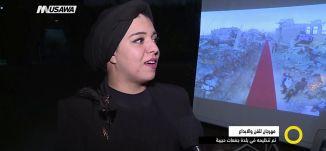 تقرير - مهرجان للفن والابداع تم تنظيمه في بلدة جفعات حبيبة - مجد دانيال - صباحنا غير -17.10.2017