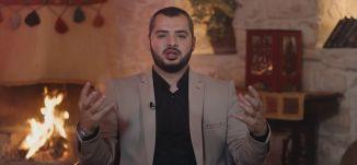 إمام المحراب !! - الكاملة - الحلقة الاولى - الإمام - قناة مساواة الفضائية  - MusawaChannel