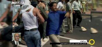 جت المثلث تستضيف المهرجان المركزي في هذا اليوم الوطني،محمد وتد ،صباحنا غير،1-10-2018،مساواة