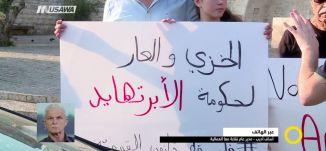 اسرائيل حاربت اللغة العربية منذ قيامها خاصة لدى اليهود من أصول عربية، أساف أديب ،صباحنا غير،5-8-