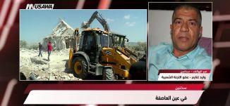 מעריב : السماح بإدخال الوقود والغاز من كرم أبو سالم ،مترو الصحافة،24.7.2018،مساواة