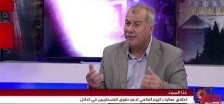 """""""نعم، أنا مع تدويل قضية الفلسطينيين في الداخل""""! - محمد بركة -#التاسعة -3-2-2017 - مساواة"""